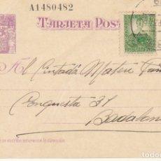 Sellos: MATRONA DE FRENTE: 75FB. LA BISBAL A BADALONA. 1937.. Lote 173013512