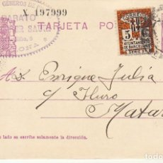 Sellos: MATRONA DE PERFIL : BADALONA A MATARÓ. 1934.. Lote 173013808