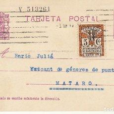 Sellos: MATRONA DE PERFIL : BARCELONA A MATARÓ. 1934.. Lote 173014162
