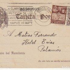 Sellos: CERVANTE: 86 BF. BARCELONA A PALAMÓS. 1942.. Lote 173014797