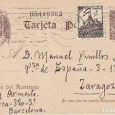 Sellos: CERVANTES: FBD . BARCELONA A ZARAGOZA. 1942.. Lote 173015532
