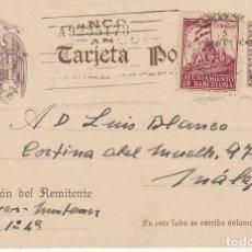 Sellos: CERVANTES : A MALAGA. 1941.. Lote 173016069