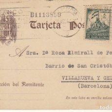 Sellos: CERVANTES : BARCELONA A VILLANUEVA Y GELTRU. 1941. Lote 173016484