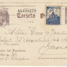 Sellos: CERVANTES : BARCELONA A GERONA. 1941.. Lote 173016689
