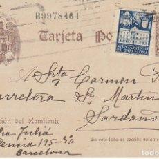 Sellos: CERVANTES : BARCELONA A SARDAÑOLA. 1942.. Lote 173016865