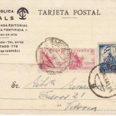 Sellos: T.P.: BARCELONA A VITORIA. 1940. TIP. CATOLICA CASALS.. Lote 173045713