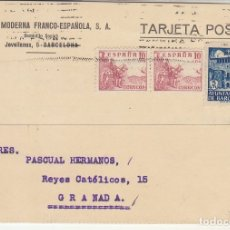 Sellos: BARCELONA A GRANADA.1943. TENERIA MODERNA FRANCO-ESPAÑOLA, S.A.. Lote 173162182