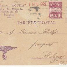 Sellos: BARCELONA A BLANES (GERONA).1929. LUBRIFICANTES - AGUILA-. Lote 173162383