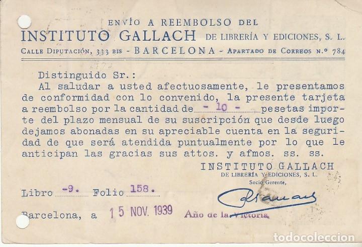Sellos: BARCELONA a SAN SEBASTIAN. 1939.INSTITUTO GALLACH. - Foto 2 - 173162500