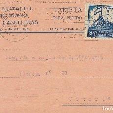 Sellos: BARCELONA A VITORIA. 1940.. Lote 173162957