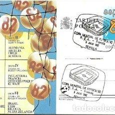 Sellos: TARJETA POSTAL ESPAÑA 82 MATASELLOS ESPECIAL COPA MUNDIAL DE FUTBOL PARTIDO RFA FRANCIA 8 JULIO 82 S. Lote 173523047