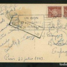 Sellos: TP CIRCULADA PARIS A BARCELONA, JULIO 1943. TAMPÓN *CENSURA GUBERNATIVA - BARCELONA* MARCA *AY*.. Lote 12883458