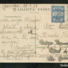 Sellos: TP CIRCULADA LA GARRIGA A BARCELONA, SEP. 1929. SELLO AYUNTAMIENTO BARCELONA.. Lote 12892120