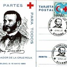 Selos: GURUTZ GORRIAREN EGUNA-DIA DE LA CRUZ ROJA BILBAO 8-5-80. Lote 175541587