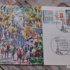 Sellos: BARCELONA RAMBLA DE LAS FLORES, TARJETA POSTAL . Lote 176158007