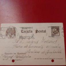 Sellos: 1941 ZARAGOZA ISIDRO RABINOS PLAZA ESPAÑA DIRIGIDO A SANTIAGO DE COMPOSTELA. Lote 176552435