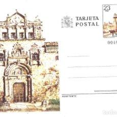 Sellos: HOSPITAL DE SANTA CRUZ. TOLEDO. TARJETA POSTAL. 1982. Lote 176612158