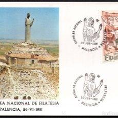 Sellos: TARJETA ASAMBLEA NACIONAL DE FILATELIA - PALENCIA 1.981. Lote 176912482