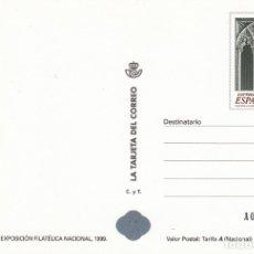 Sellos: LA TARJETA DEL CORREO NUM 80-7 EPOS. FILATELICA NACIONAL -1999- PALACIO ALJAFERIA ZARAGOZA. Lote 177191829