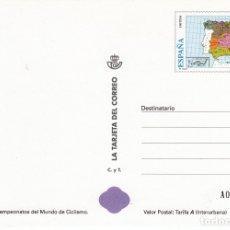 Sellos: LA TARJETA DEL CORREO NUM 60-1 CAMPEONATOS MUNDO CICLISMO -1997 - DONOSTIA - SAN SEBASTIAN. Lote 177192110