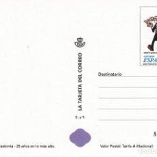 Sellos: LA TARJETA DEL CORREO NUM 01-1 BASKONIA - 25 AÑOS EN LO MÁS ALTO - 1998 - VITORIA. Lote 177193383