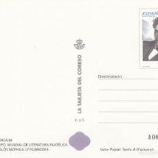 Timbres: LA TARJETA DEL CORREO NUM 80-2 EXPO.MUNDIAL DE LITERATURA FILATELICA -1998- FEDERICO GARCIA LORCA. Lote 177292017