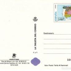 Sellos: LA TARJETA DEL CORREO NUM 03-1 CALPE 1998. Lote 177296509