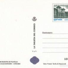 Sellos: LA TARJETA DEL CORREO NUM 14-1 VIII MUESTRA FILATELIA Y COLECCIONISMO DE CORDOBA -1998. Lote 177299204