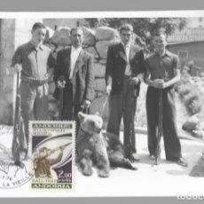 Sellos: ARXIU CLAVEROL (ANDORRA LA VELLA) / JUEGOS OLÍMPICOS DE MONTREAL 1976 - CAZADORES, OSO. Lote 177784782