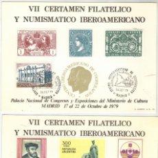 Sellos: PAREJA DE TARJETAS EMITIDAS EN VII CERTAMEN FILATELICO IBEROAMERICANO. Lote 177786313