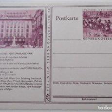 Sellos: AUSTRIA. TP XV CONGRESO UPU, EN VIENA. 1964. MATASELLO PRIMER DÍA. Lote 177892050