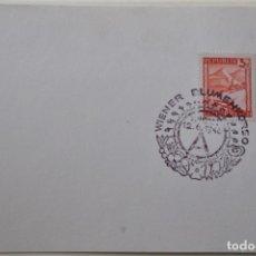 Sellos: AUSTRIA. TP CON MATASELLO DE 1946. SELLO DE VISTAS DIVERSAS.. Lote 177892064