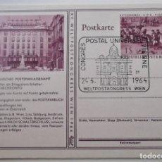 Sellos: AUSTRIA. TP XV CONGRESO UPU, EN VIENA. 1964. NUEVA. Lote 177892065