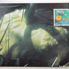 Sellos: LIECHTENSTEIN. TM 1086 EUROPA-CEPT. CUENTOS Y LEYENDAS: LOS WIDMANNLI. 1997. MATASELLO PRIMER DÍA.. Lote 178585013