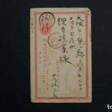 Sellos: JAPON-1879-1C. TARJETA POSTAL CIRCULADA. Lote 178603482