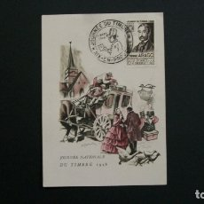 Sellos: FRANCIA-1948-MAXIMA Y&T 794-DIA DEL SELLO. Lote 178607798