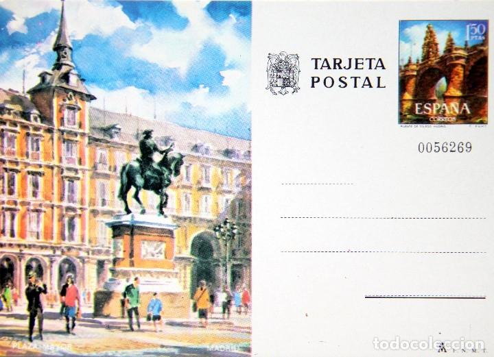 Sellos: M64 COLECCION 8 TARJETAS POSTALES FNMT 1970s NUEVAS: ZARAGOZA,MADRID,BARCELONA,CORDOBA - Foto 4 - 178672406