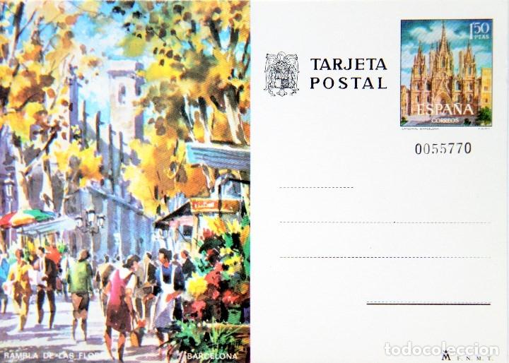 Sellos: M64 COLECCION 8 TARJETAS POSTALES FNMT 1970s NUEVAS: ZARAGOZA,MADRID,BARCELONA,CORDOBA - Foto 5 - 178672406