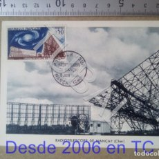 Sellos: TUBAL RADIOTELESCOPIO NANÇAY FRANCIA FRANCE TARJETA MAXIMA ENVÍO 2019 70 CTMS T1. Lote 179031257