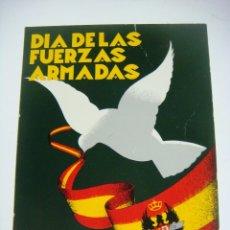 Sellos: TARJETA 1ºDIA DE CIRCULACION DIA FUERZAS ARMADAS 1984 VALLADOLID. Lote 179099505