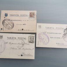 Selos: BADAJOZ. TARJETAS COMERCIALES.. Lote 181670226