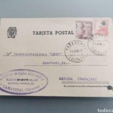 Selos: CAÑAVERAL CÁCERES. TARJETA COMERCIAL. Lote 181670605