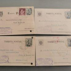 Selos: FERIA BADAJOZ. TARJETAS COMERCIALES. Lote 181673778