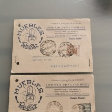 Sellos: FREGENAL DE LA SIERRA BADAJOZ TARJETAS COMERCIALES. Lote 181673946