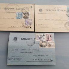 Selos: JEREZ DE LOS CABALLEROS BADAJOZ TARJETAS COMERCIALES. Lote 181674402
