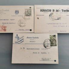 Selos: TRUJILLO BADAJOZ. TARJETAS COMERCIALES. Lote 181674777