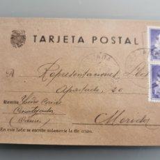 Selos: CASA TEJADA CÁCERES. TARJETA POSTAL. Lote 181675512