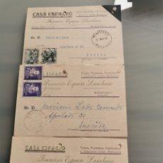 Selos: MONESTERIO BADAJOZ TARJETAS COMERCIALES. Lote 181675585