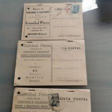 Selos: MONTIJO BADAJOZ. TARJETAS COMERCIALES. Lote 181675930