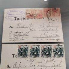 Selos: SIRUELA BADAJOZ. TARJETAS COMERCIALES. Lote 181676800